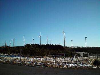 Windkraftstandort Hoher Westerwald